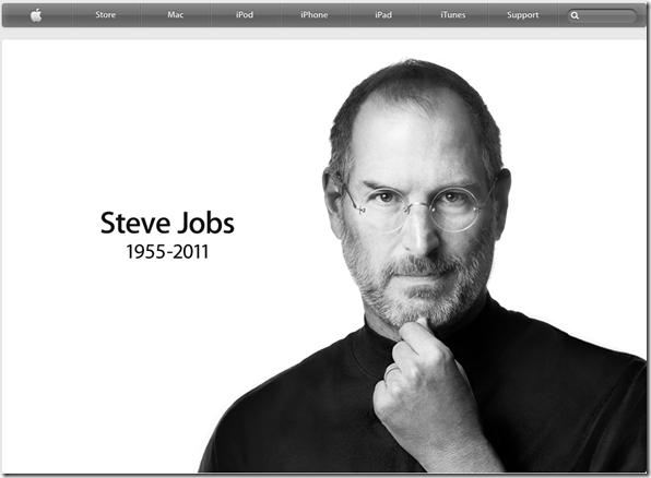 Apple 2011-10-06 19-33-35